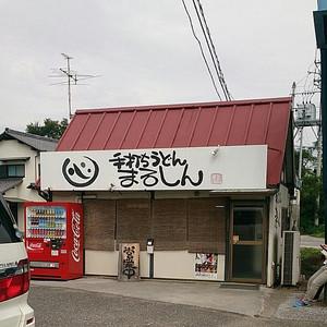 20140921_134710